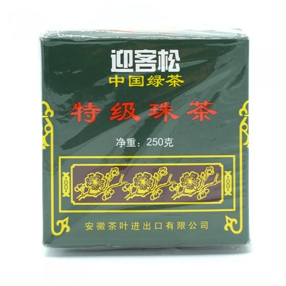 Special Gunpowder Green Tea...