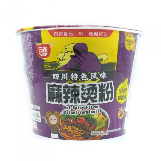 Hot Spicy Instant vermicelli Box 105 gm