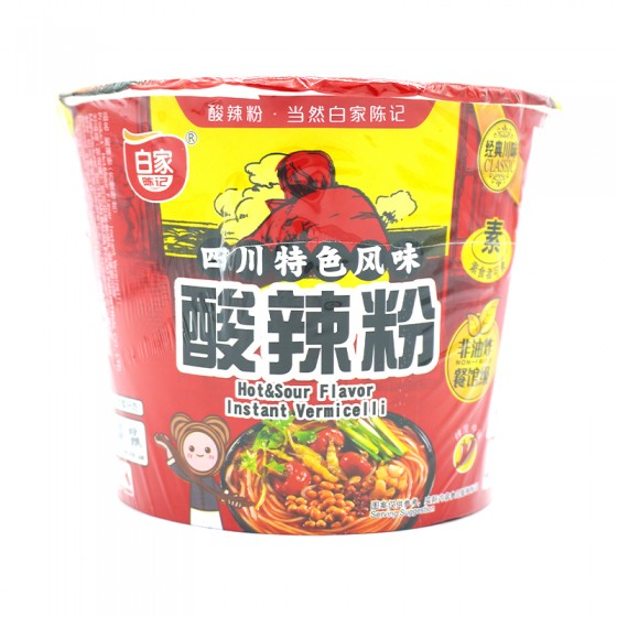 Hot and sour Instant Vermicelli Box 105gm