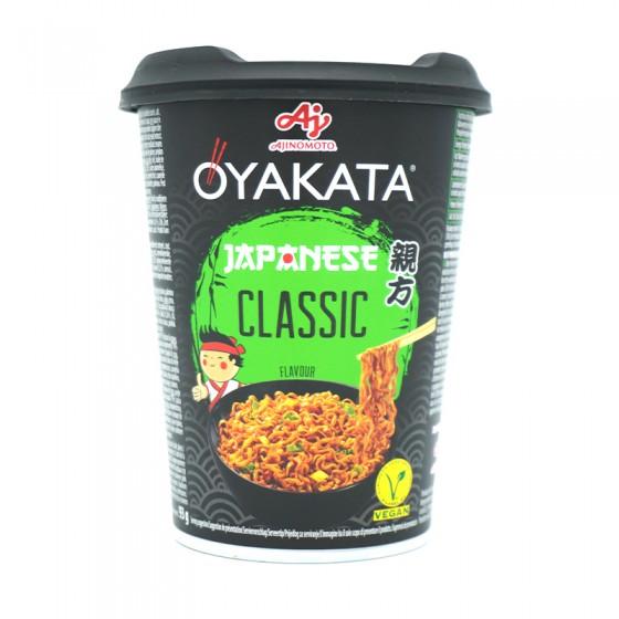 Aijnomoto Oyakata Japanese...
