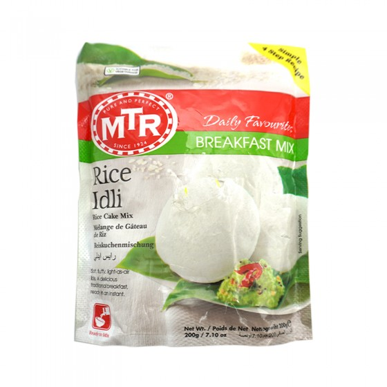 MTR Rice idly 200gm