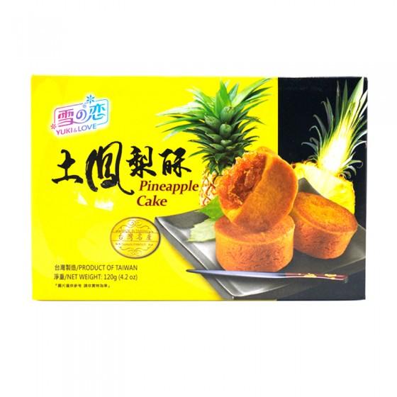 Yuki & Love Pinepple cake...