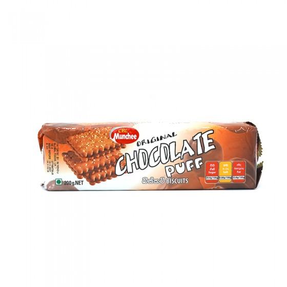 CBL Chocolte Puff 200gm