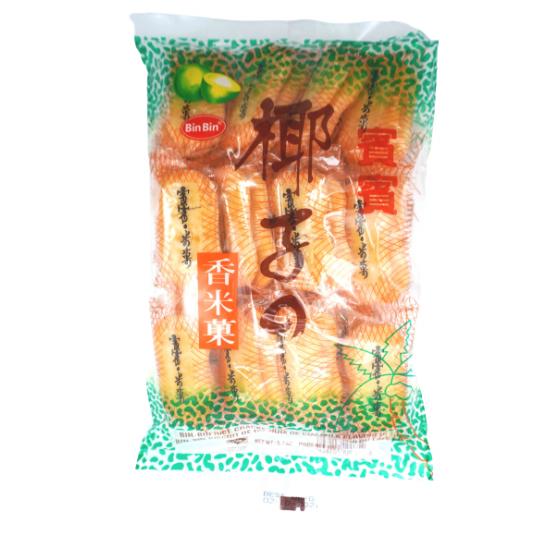 Bin Bin Rice Crackers 150gm