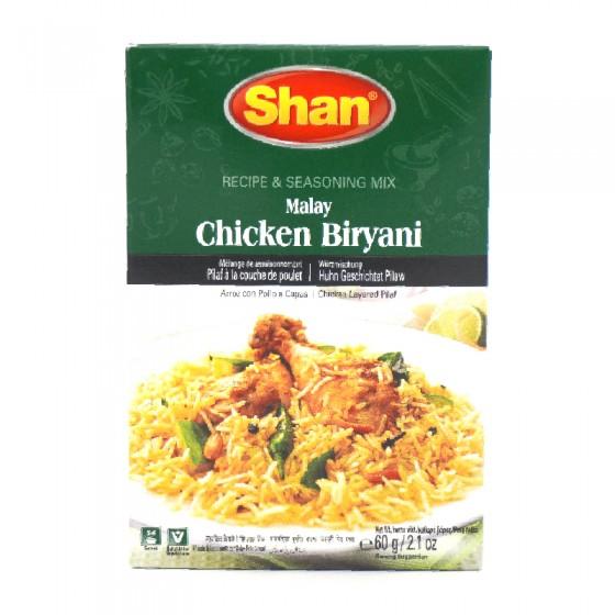 Shan Chicken Biryani 50gm